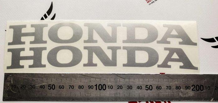 Изогнутая Надпись Honda 20см