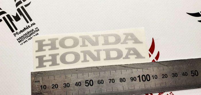 Изогнутая Надпись Honda 10см