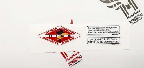 Комплект сервисных наклеек Honda
