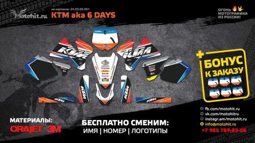 KTM aka 6 DAYS