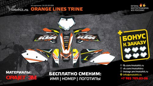 ORANGE LINES TRINE
