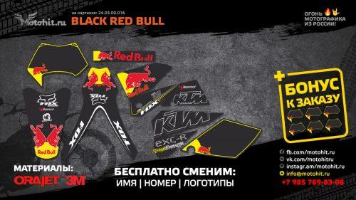 BLACK RED BULL