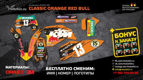 CLASSIC ORANGE RED BULL