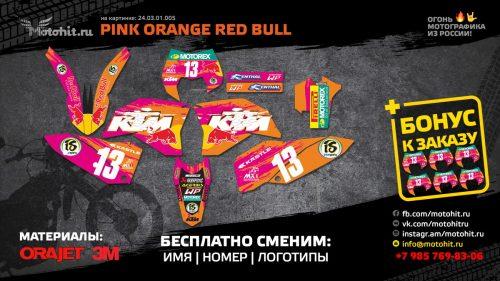 PINK ORANGE RED BULL