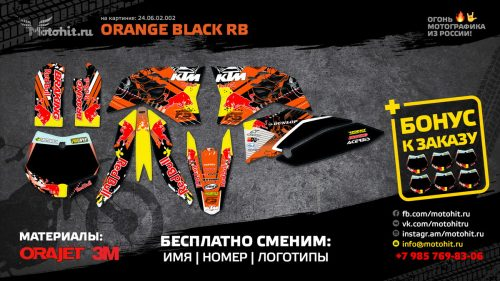 ORANGE BLACK RB