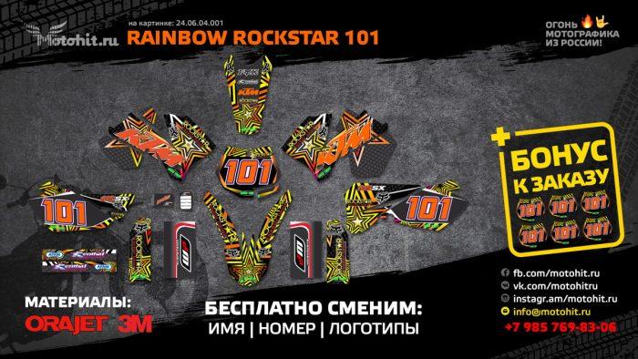 RAINBOW ROCKSTAR 101