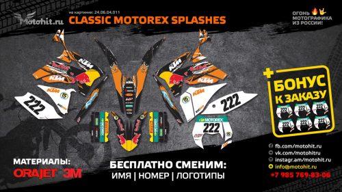 CLASSIC MOTOREX SPLASHES