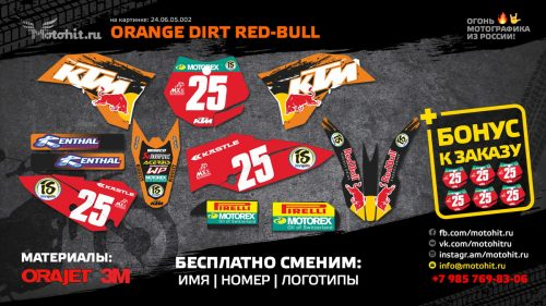 ORANGE DIRT RED-BULL