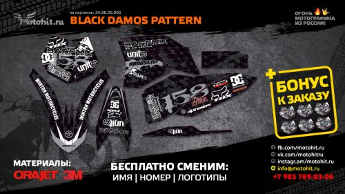 BLACK DAMOS PATTERN
