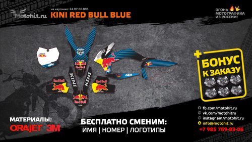 KINI RED BULL BLUE