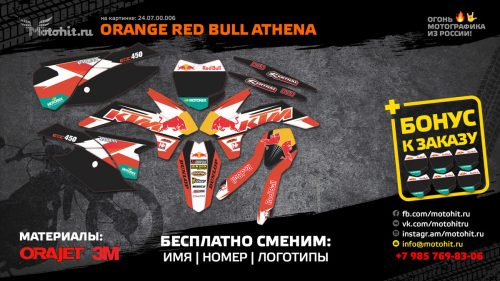 ORANGE RED BULL ATHENA