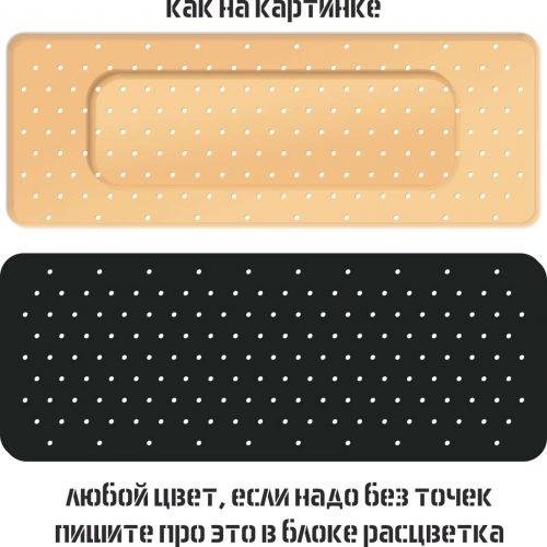 Пластырь 013
