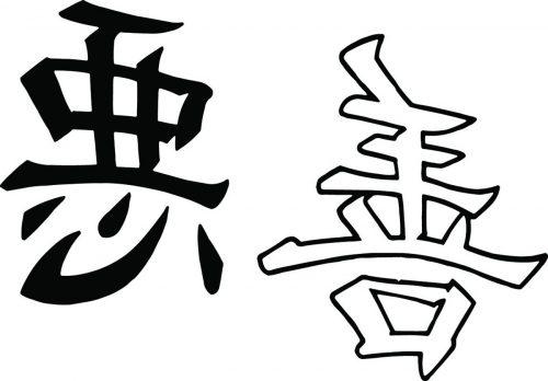 DRAGON-CHINA-144