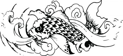 FISH-124