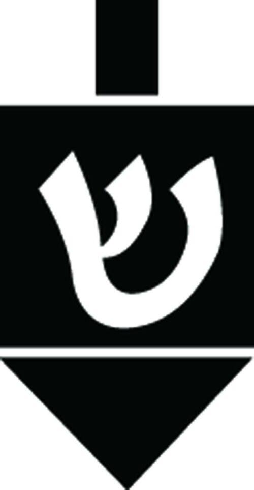 RELIGION-JUDE-031