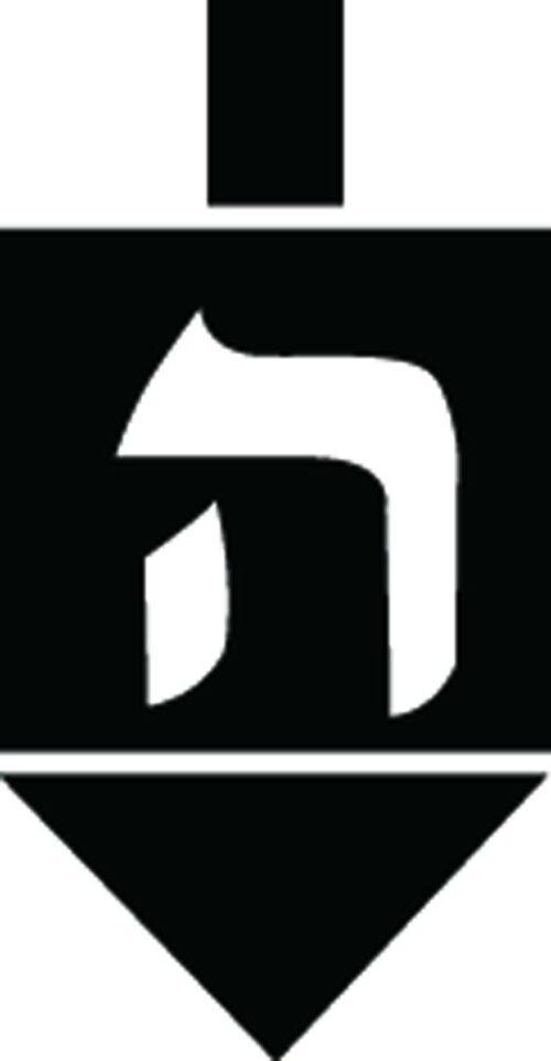 RELIGION-JUDE-032